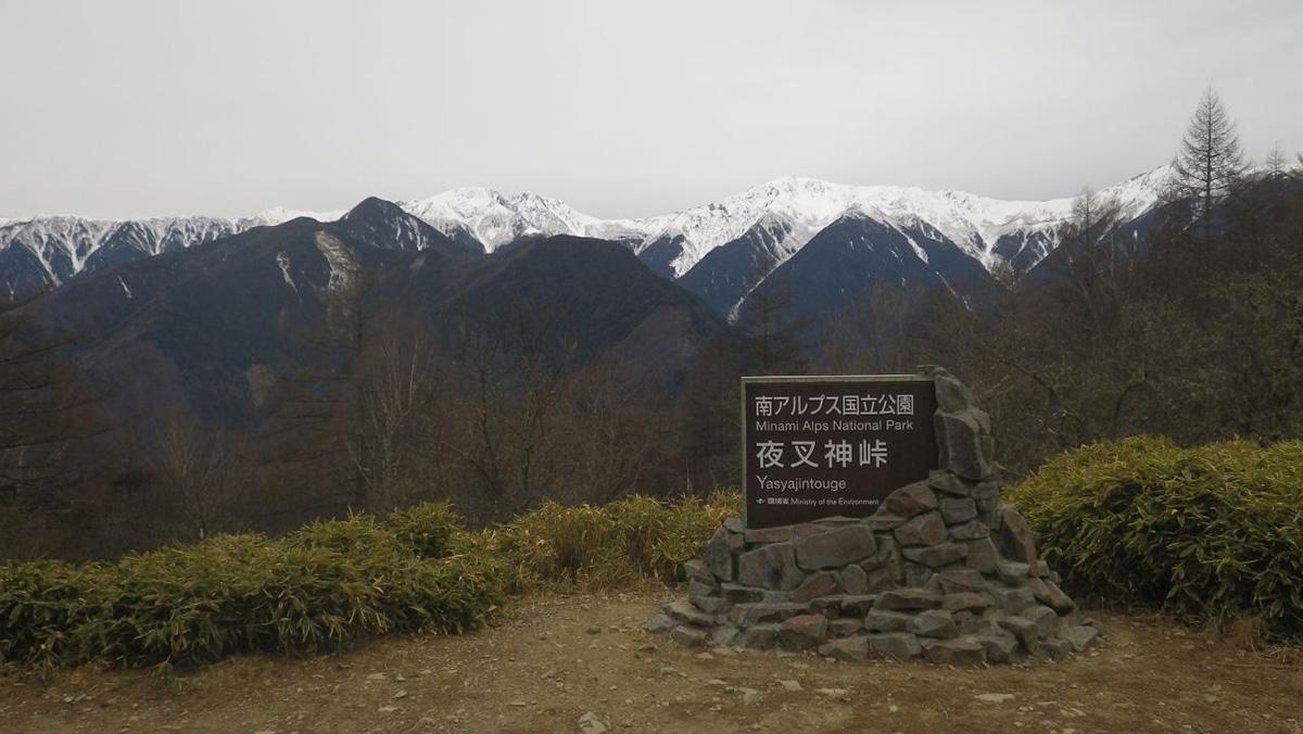 g_201701_yakushi09