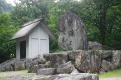 g_TsurugiHayatsuki_170813_03